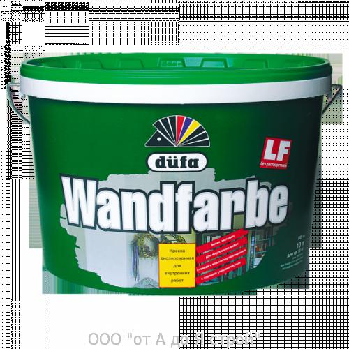 Wandfarbe test max bahr