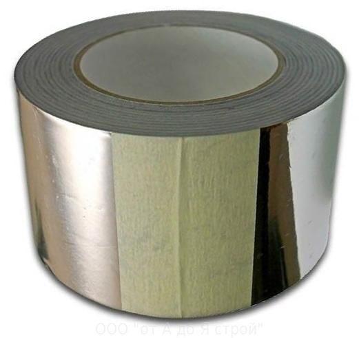 брянск алюминиевый скотч 50мм х 50м