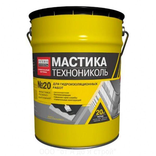 Битумная дорожная мастика цена виды акриловых красок для покраски стен