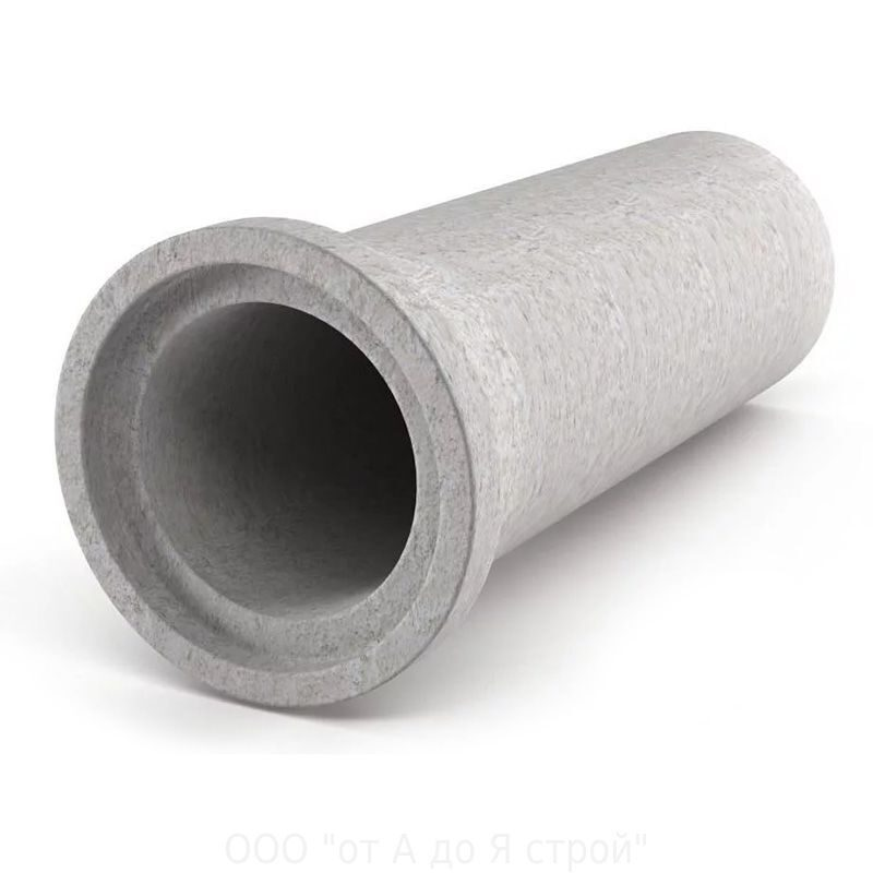 Трубы безнапорные цилиндрические раструбные возмущаются